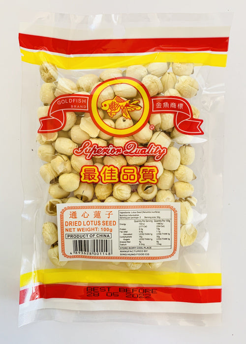 Goldfish Brand Dried Lotus Seed 100g Grocery Goldfish Brand