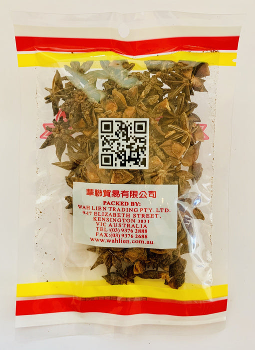 Goldfish Brand Dried Star Anise 50g Grocery Goldfish Brand