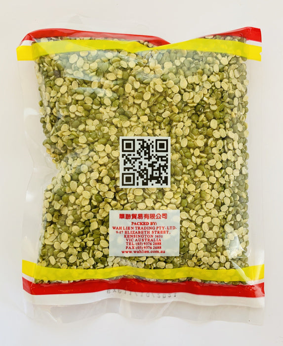 Goldfish Brand Split Mung Bean (Raw) 375g Grocery Goldfish Brand