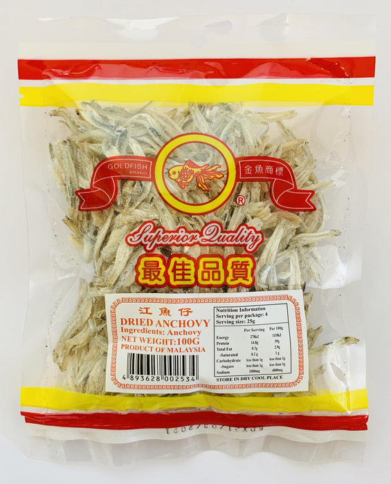 Goldfish Dried Anchovy 100g Grocery Goldfish Brand