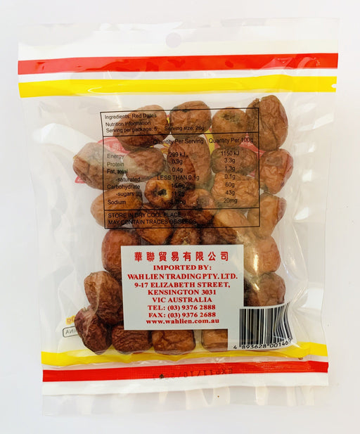 Goldfish Dried Red Dates (Seedless) 130g Grocery Goldfish Brand