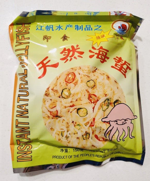 Instant Natural Jelly Fish HOT (Green) 150g Instant Meals Jiangmen