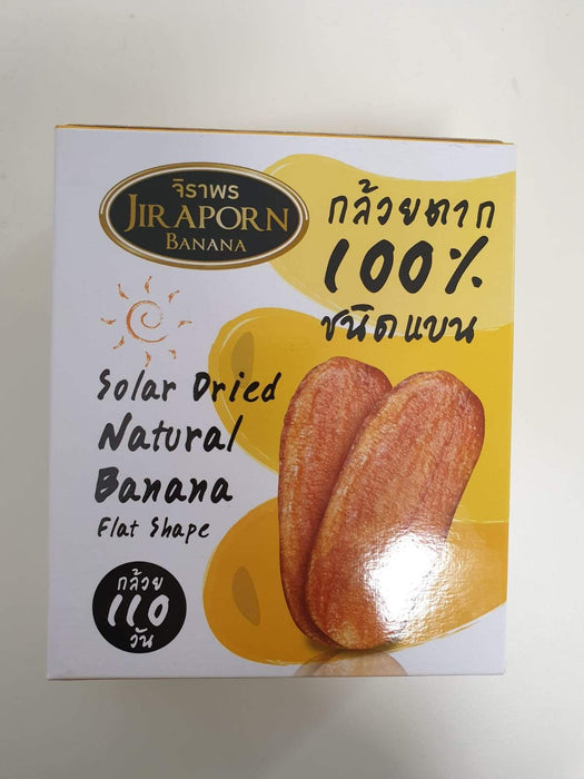 Jiraporn Solar Dried Banana Flat Shape 240g - Yin Yam - Asian Grocery