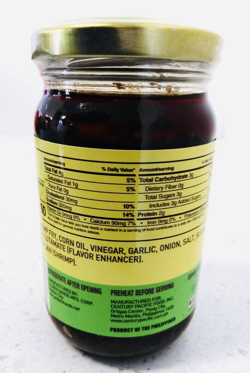 Kamayan Sauteed Shrimp Paste REGULAR BAGOONG 250g