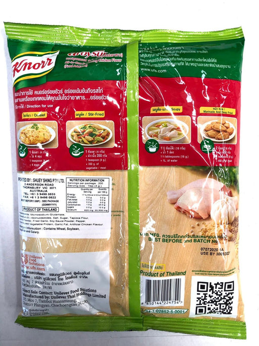 Knorr All In One Chicken Seasoning Powder 800g
