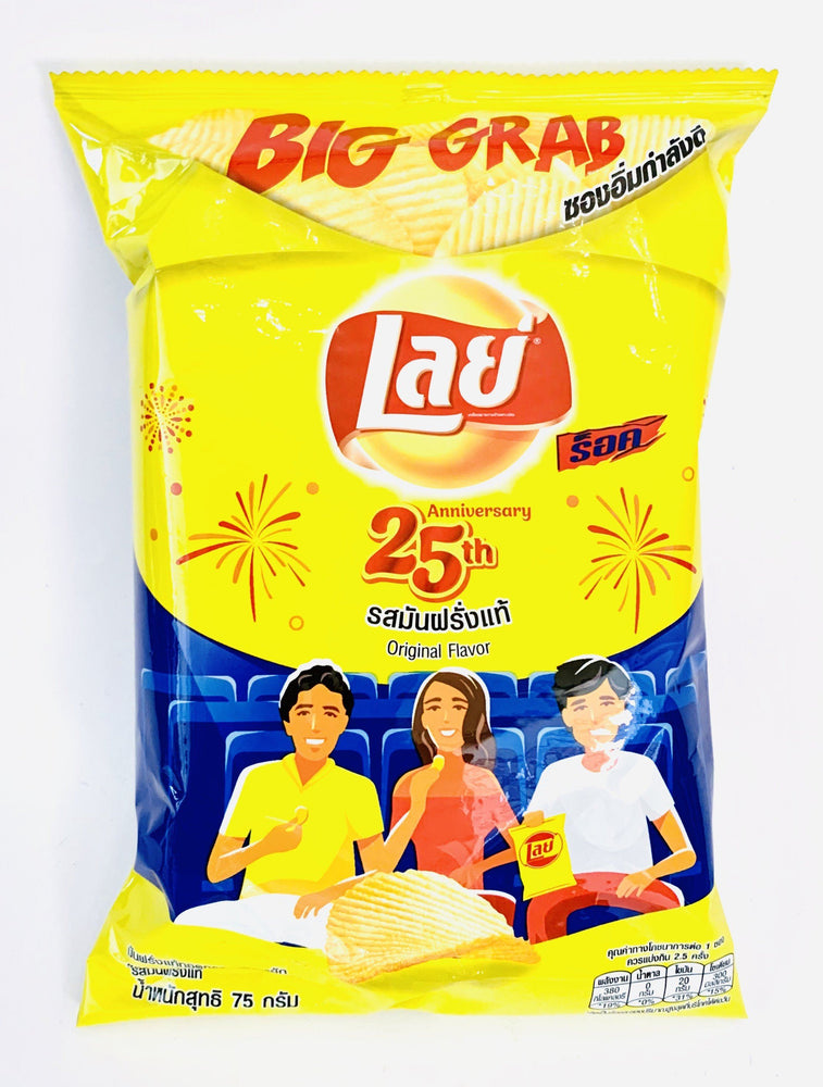 Lays Potato chips (UNDULATED) ORIGINAL FLAVOR 75g