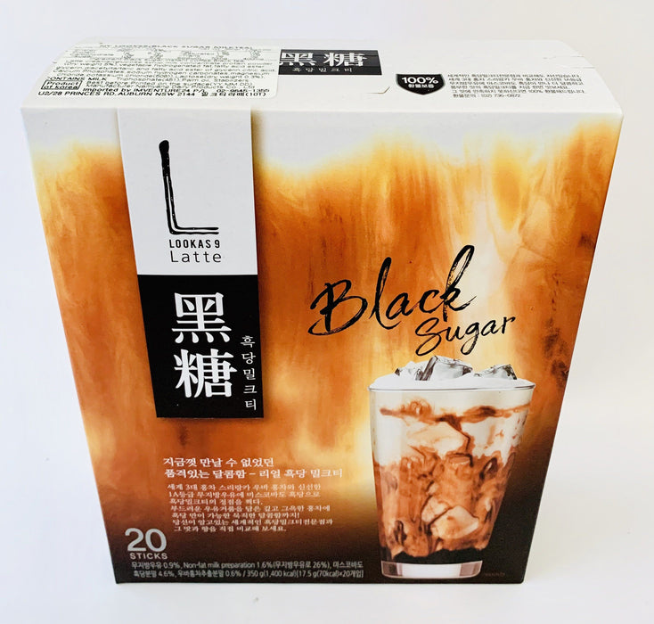 LOOKAS 9 LATTE Black Sugar Milk Tea 350g (20 sticks) Drink LOOKAS 9 LATTE