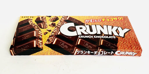 Lotte Crunky Crunch Chocolate 45g