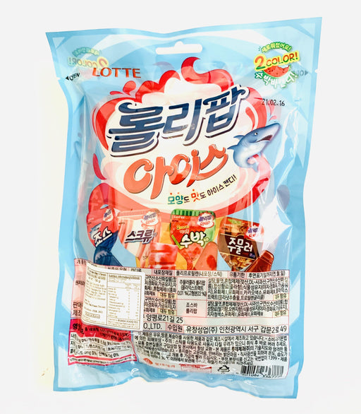 Lotte Icy Pole Shape Lollipop (4 flavours) 165g