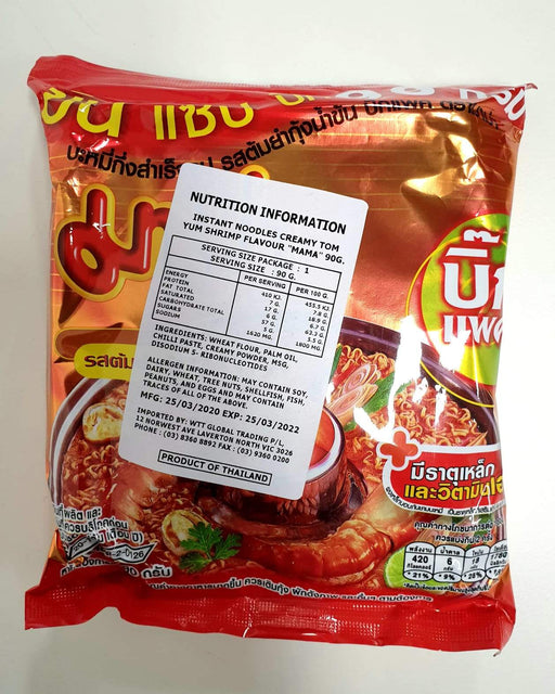 Mama Instant Noodles CREAMY TOM YUM SHRIMP 90g - Yin Yam - Asian Grocery