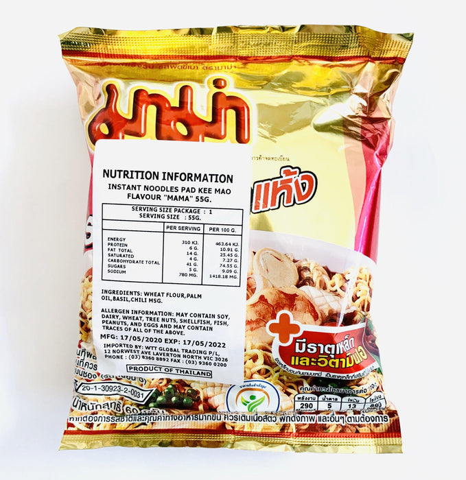 Mama Instant Noodles PAD KEE MAO FLAVOUR 55g