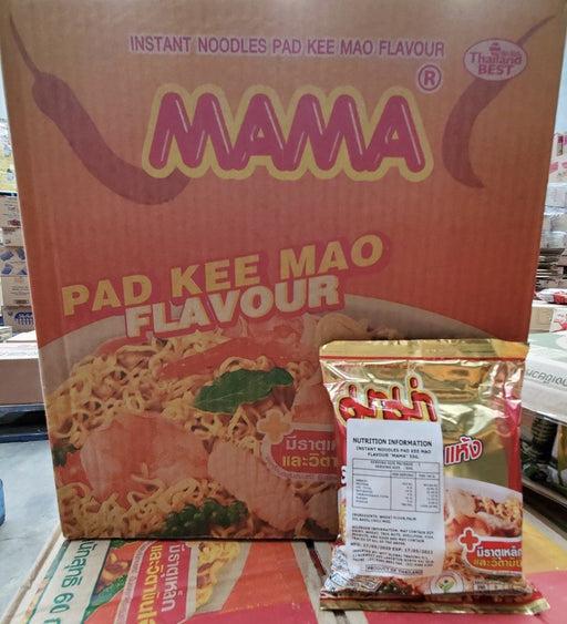 Mama Instant Noodles PAD KEE MAO FLAVOUR 55g-Pack of 30