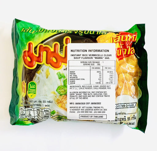 Mama Instant RICE VERMICELLI CLEAR SOUP FLAVOUR 60g