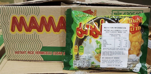 Mama Instant RICE VERMICELLI CLEAR SOUP FLAVOUR 60g-Pack of 30