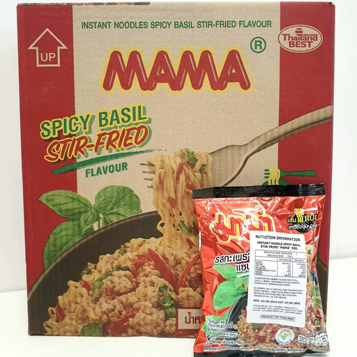 Mama Noodles Spicy Basil Stir Fried 55g-Pack of 30 - Yin Yam - Asian Grocery