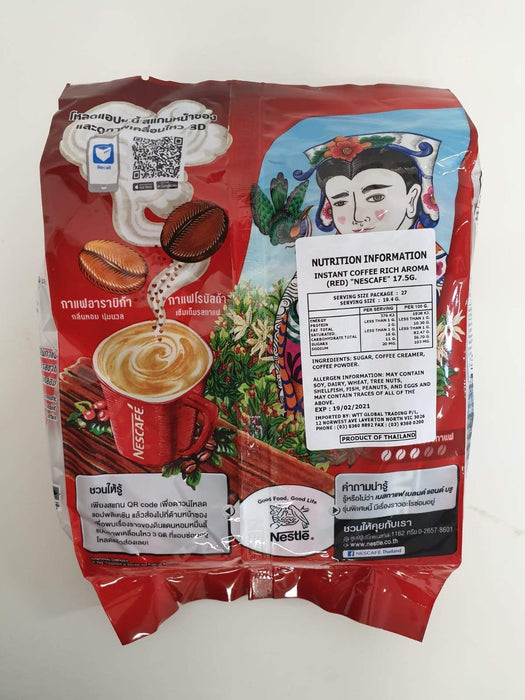 Nescafe Coffee Blend & Brew Rich Aroma 17.5g x 27Sticks - Yin Yam - Asian Grocery
