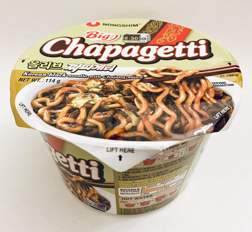 Nongshim Chapagetti Korean Black Spaghetti BIG BOWL 114g - Yin Yam - Asian Grocery