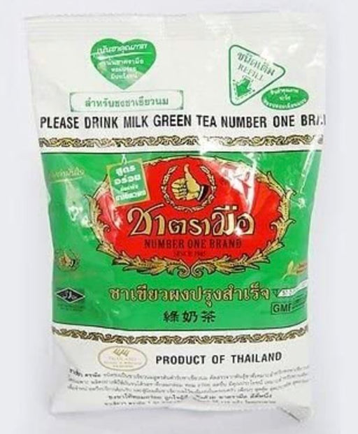 Number One Thai MILK GREEN TEA Powder 200g - Yin Yam - Asian Grocery