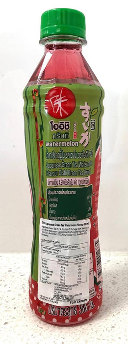 Oishi Tea Green Tea Watermelon Flavor 380ml-Pack of 6