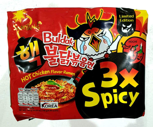 Samyang Hot Chicken Flavor Ramen (3x Spicy) 140g x 5pack - Yin Yam - Asian Grocery