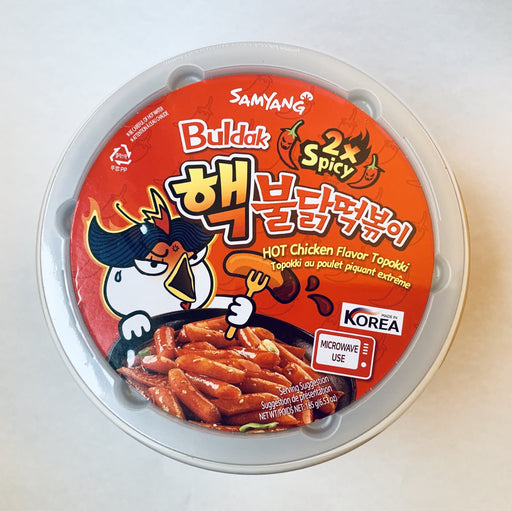 Samyang Hot Chicken Flavor TOPOKKI (2x Spicy) Rice Cakes 185g - Yin Yam - Asian Grocery