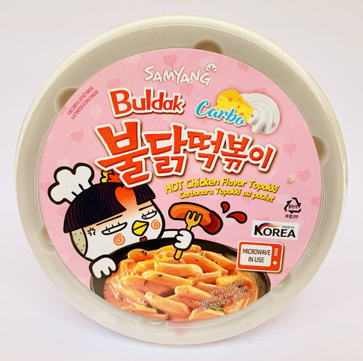 Samyang Hot Chicken Flavor TOPOKKI CARBO Rice Cakes 179g
