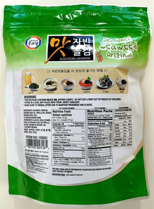 Surasang Seasoned Seaweed Original LARGE SIZE 60g - Yin Yam - Asian Grocery