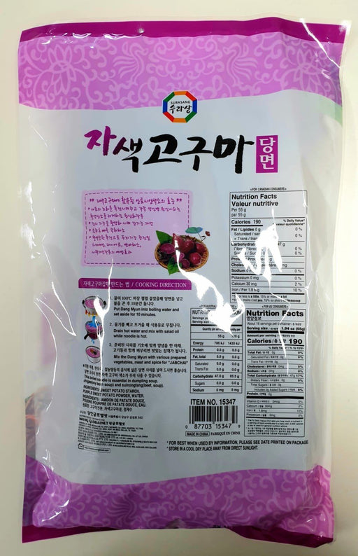 Surasang Wang PURPLE Sweet Potato Glass Noodle 340g