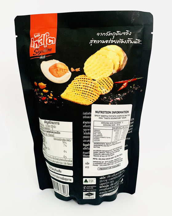 Tasto Signature SPICY Waffle Potato Chips Salted Egg 50g