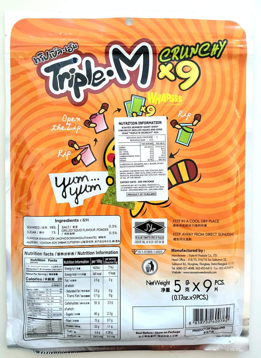 Triple M Roasted Seaweed Giant Sheet Grilled Squid & King Crab 45g (5gx9pcs) - Yin Yam - Asian Grocery