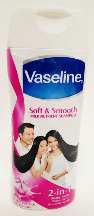 Vaseline SOFT & SMOOTH Milk Nutrient Shampoo 275ml Household Vaseline