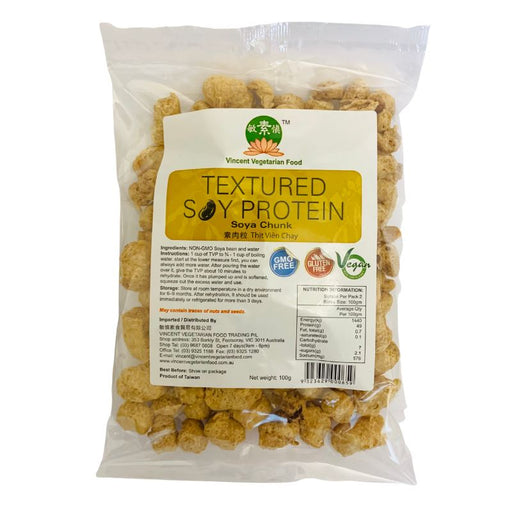 Vincent Vegetarian Food TEXTURED SOY PROTEIN  Soya Chunk THIT VIEN CHAY (Gluten Free) 100g