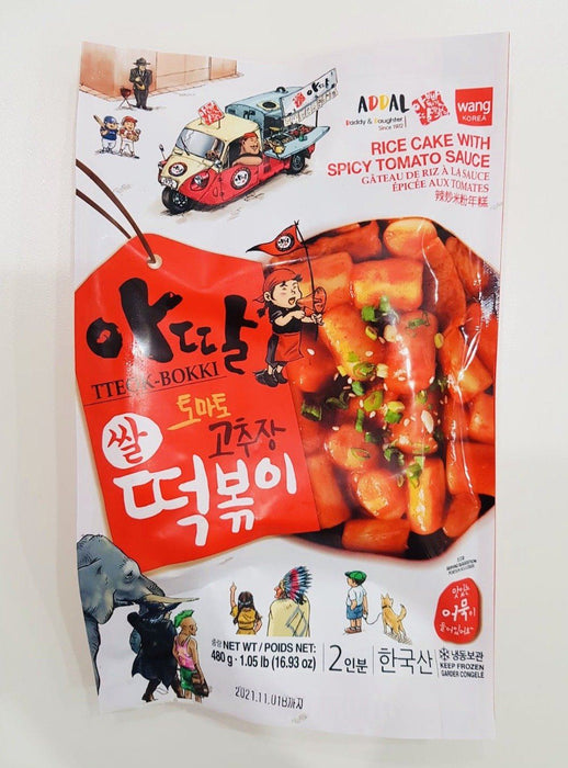 Wang Korea FROZEN Rice Cake with Spicy Tomato Sauce 480g