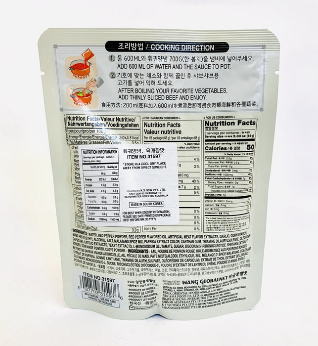 Wang Korea Soup Base for Spicy Vegetable Hot Pot 200g