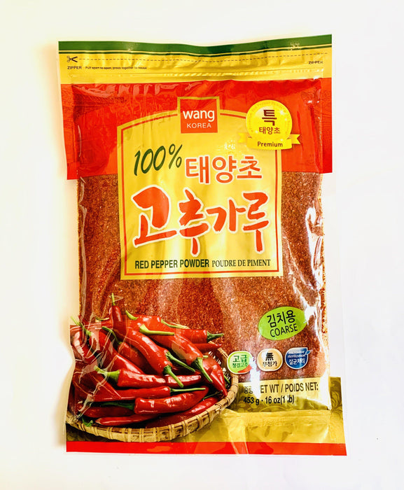Wang SamJin Red Pepper Powder 453g