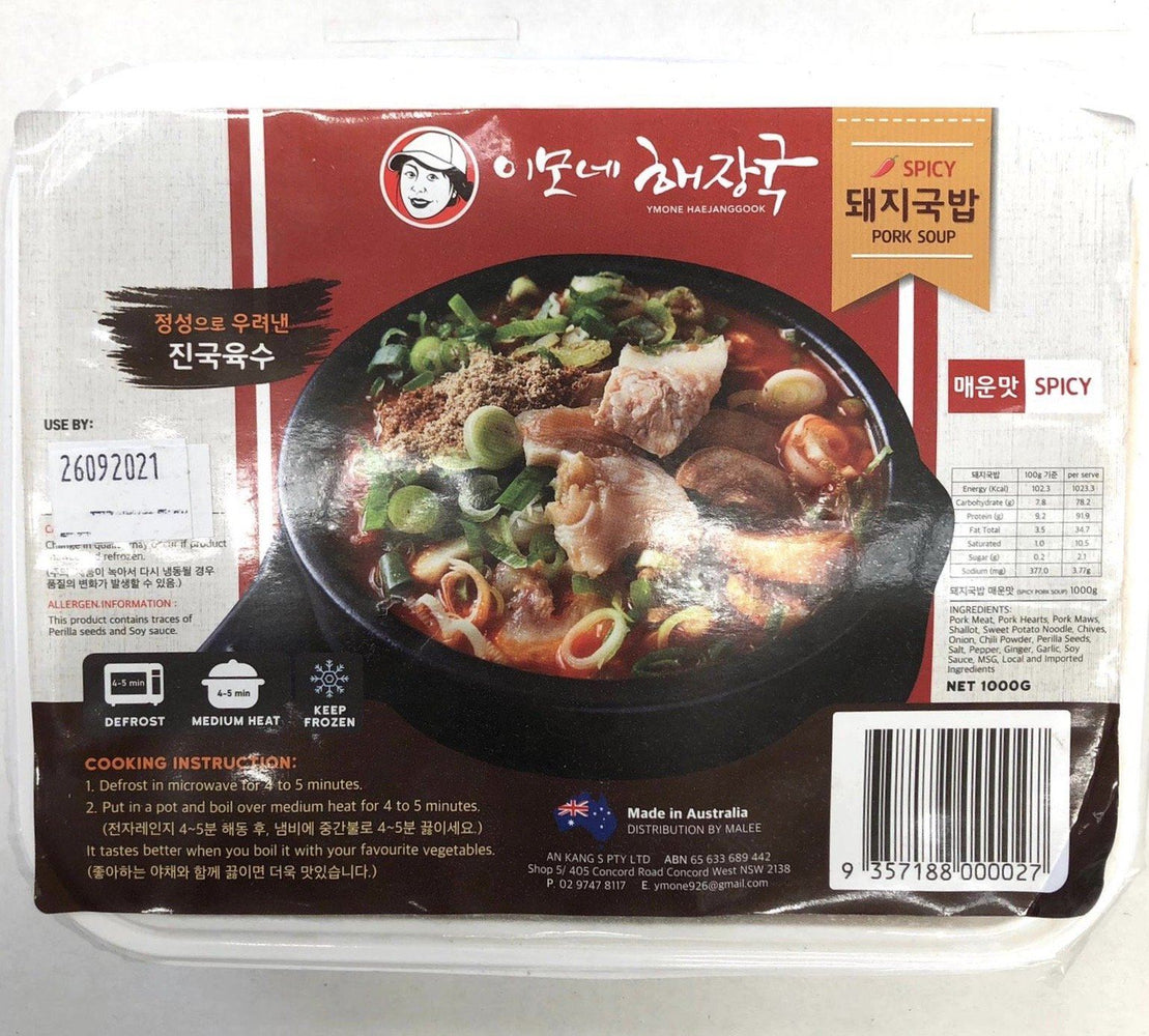YMONE HAEJANGGOOK FROZEN Pork Soup (SPICY) 1kg