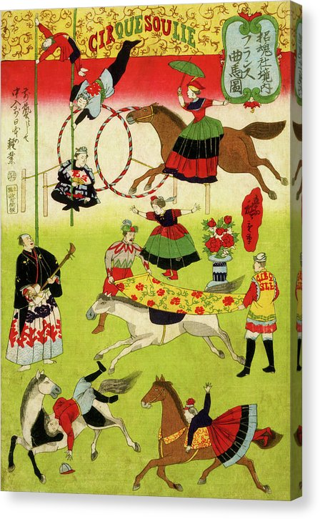 Vintage Japanese Circus Scene, 1871 - Canvas Print from Wallasso - The Wall Art Superstore