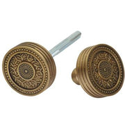 2 1/4 Inch Sunburst Petal Spare Door Knob Set (Antique Brass)
