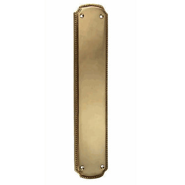11 1/2 Inch Solid Brass Beaded Push & Plate (Antique Brass Finish)