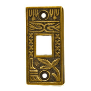 2 1/4 Inch Solid Brass Broken Leaf Pocket Door Strike Plate (Antique Brass Finish)