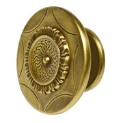 3 1/4 Inch Sundial French Window Knob (Antique Brass Finish)