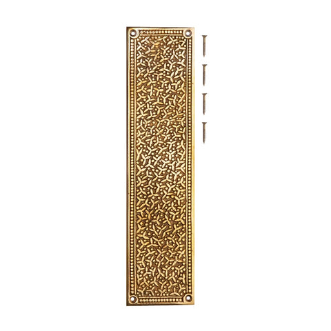 12 Inch Solid Brass Rice Pattern Push Plate (Polished Brass Finish)