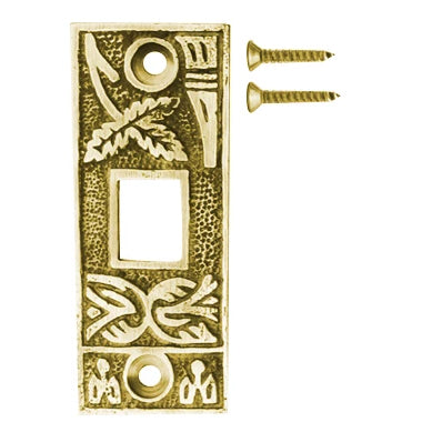 2 1/4 Inch Solid Brass Broken Leaf Pocket Door Strike Plate (Polished Brass Finish)