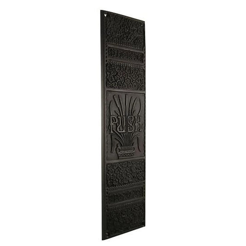 11 3/4 Inch Cattails Ornate Push Plate (Oil Rubbed Bronze Finish)