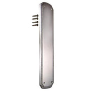11 1/2 Inch Solid Brass Beaded Push & Plate (Brushed Nickel Finish)