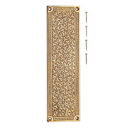 10 Inch Rice Pattern Solid Brass Push Plate (Polished Brass Finish)