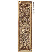 10 Inch Rice Pattern Solid Brass Push Plate (Antique Brass Finish)