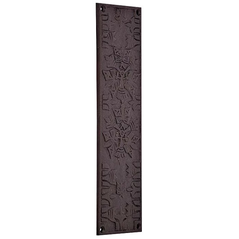 10 Inch Solid Brass Art Deco Push Plate  (Oil Rubbed Bronze Finish)
