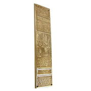11 3/4 Inch Cattails Ornate Push Plate (Polished Brass Finish)
