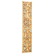 10 Inch Solid Brass Art Deco Push Plate (Polished Brass Finish)